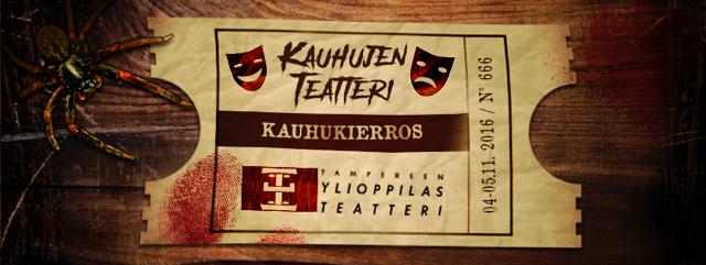 kauhujenteatteri_banner_1-2
